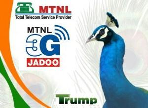 MTNL Delhi Launches Trump Athithi 3G Plan