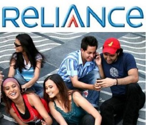 Reliance 2G Internet Plans Review