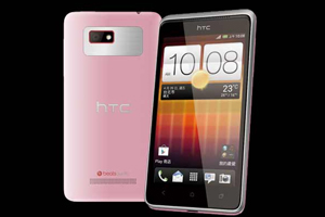 HTC Desire L launched with 4.3-inch display