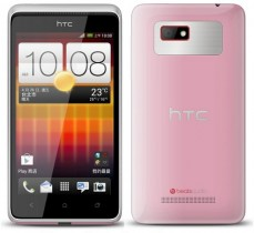 HTC Desire L Now Available in Asia
