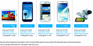 Smasung-Galaxy-Smartphones-prices-with-Cash-Back-offer