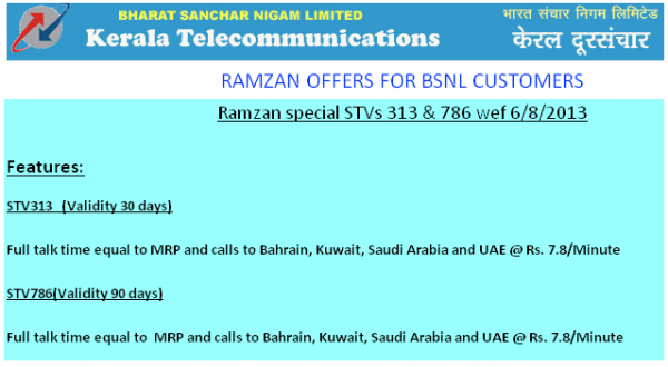 BSNL-Kerala-Ramzan-offer-2013