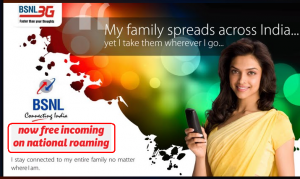 BSNL Launches National Roaming