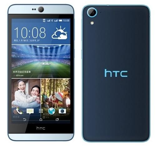 htc-desire-826-octa-core-smartphone