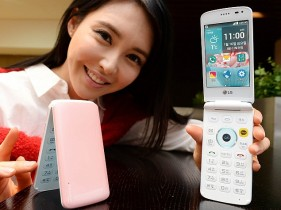 lg-ice-cream-smart-flip-phone-with-4g-lte-support-launched