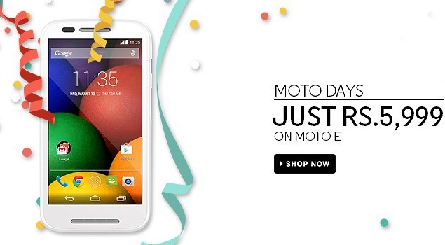 moto_e_price_cut_flipkart_listing