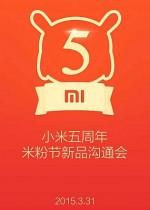 xiaomi_march31_event_miui_forum