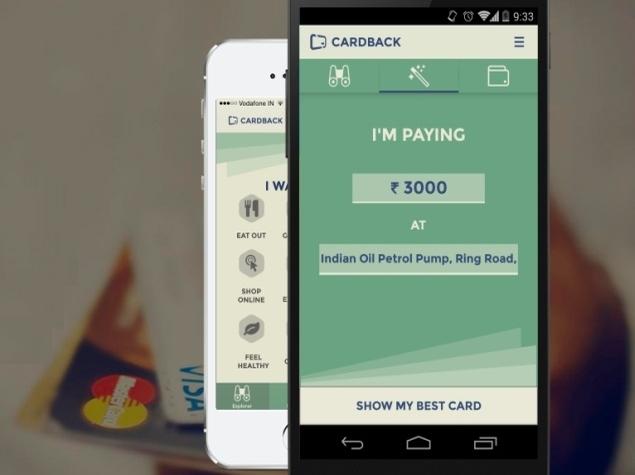 cardback_app