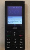 JioPhone-OS-Update